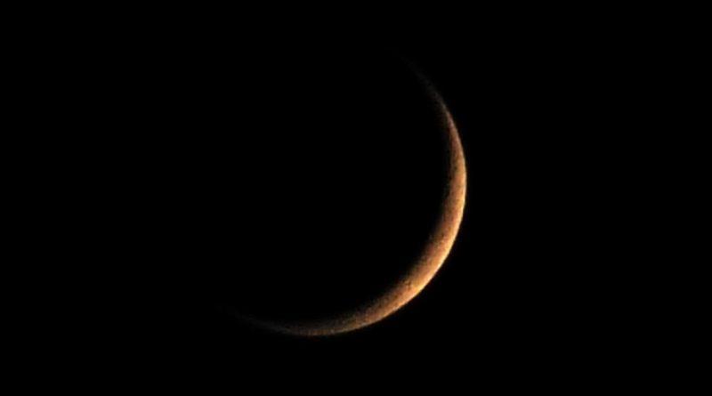 Luna en fase de cuarto creciente